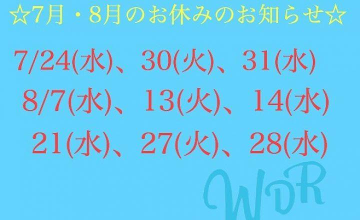 dd1421514059ffedfc29